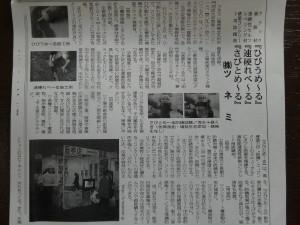 工業技術新聞