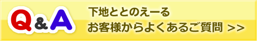 kachion_qanda