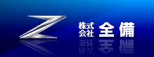zenbi_logo